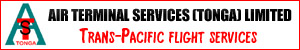 Trans-Pacific Flight services - cross the Pacific with ATS Tonga